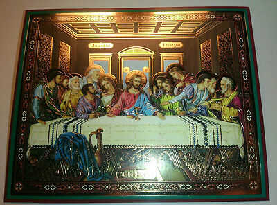 Russian Orthodox  Icon,  Last Supper