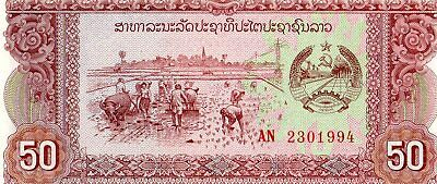 Lao 1979 50 Kip Currency Unc