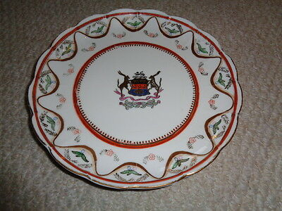 Chinese Export Antique 19th century large dish raised base coat of arms amorial