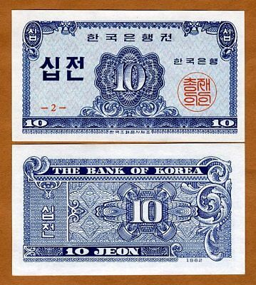 South Korea, 10 Jeon,  1962, P-28, UNC