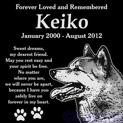 Personalized Shiba Inu Dog Pet Memorial 12x12 Granite Headstone Grave Marker