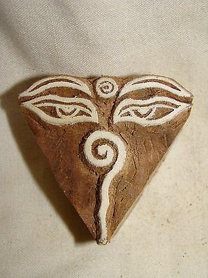 Wooden Indian Printing Craft Block, Stamp, Third Eye ,handcarved New And Unused