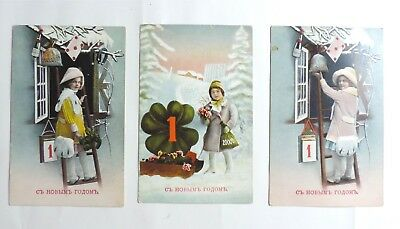 3 Early 1900's Russia Art Postcard Lot Christmas Vtg Antique Russian