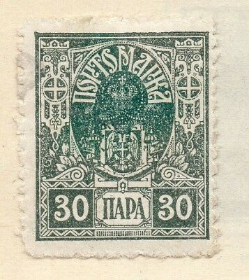 Serbia 1915-18 Early Issue Fine Mint Hinged 30p. 265431