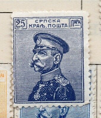 Serbia 1911 Early Issue Fine Mint Hinged 25pa. 265414