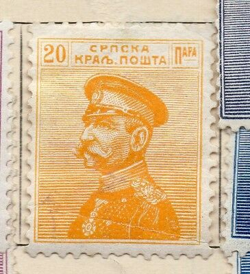 Serbia 1911 Early Issue Fine Mint Hinged 20pa. 265413