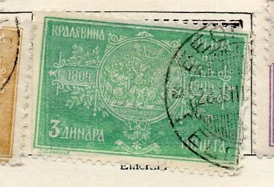 Serbia 1904-05 Early Issue Fine Used 3d. 265398