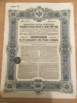 Imperial Russian Government 1906 5% State Loan Certificate 187.50 Roubles