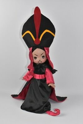 "Precious Moments Disney Aladdin Jafar 12"" Doll #8438"