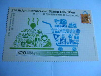 Hongkong-Hong Kong,2015 Briefmarken Ausstellung in Hong Kong 2015,1 Block I**,Y
