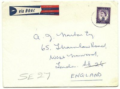BAHRAIN: Cover (via BOAC) franked  20 NP.GB  overprint / Used 1960(?) to GB