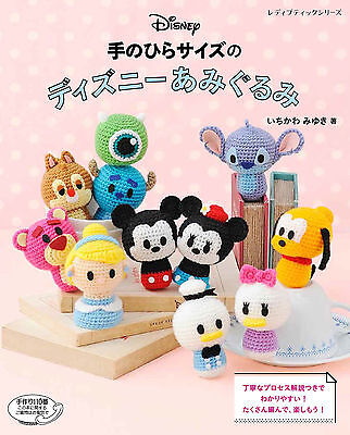 Palm Size DISNEY Amigurumi Characters - Japanese Craft Book