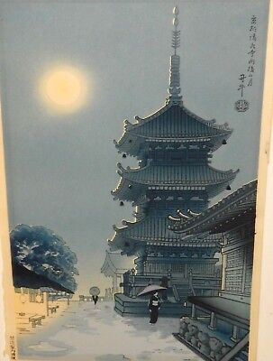 Benji Asada Temple At Moon Light Original Hand Signed Japanese Woodblock