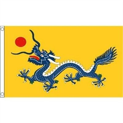Chinese Dragon Flag 5ft X 3ft China New Year Banner With 2 Eyelets New