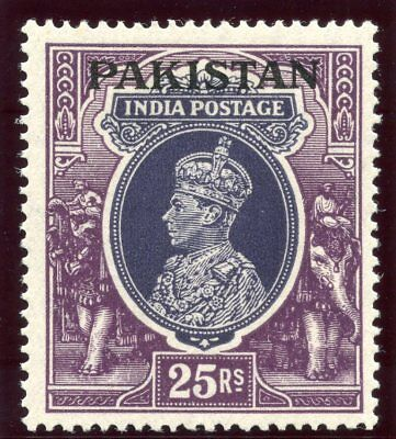 Pakistan 1947 KGVI 25r slate-violet & purple superb MNH. SG 19. Sc 19.