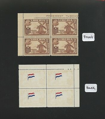 Liberia stamps, #368, Flags, Error, frame printed on gum side, block of 4