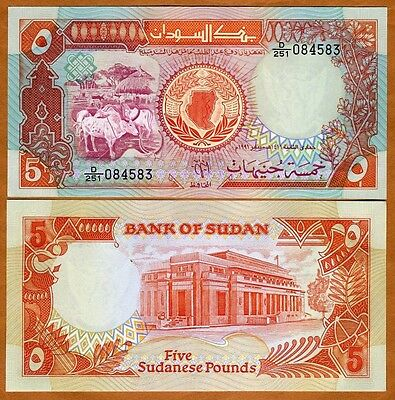 Sudan, 5 Pounds, 1991, P-45, UNC