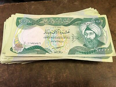 10,000 IRAQI DINAR note, Series 2003 Central Bank of Iraq Dinar currency