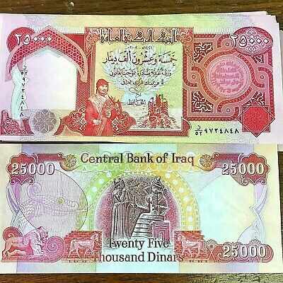 25,000 IRAQI DINAR note, Series 2003 Central Bank of Iraq Dinar currency