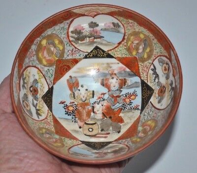 VTG Estate Porcelain Early Signed Japanese Asian Dance Painted Picture Bowl