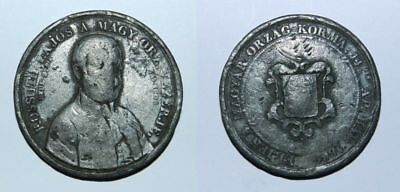 Old Commemorative Medal - Hungary 1849