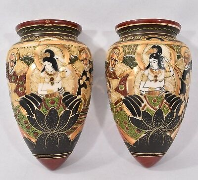 PAIR Vintage JAPANESE SATSUMA Moriage POTTERY Wall Pockets Ornate VASES Signed
