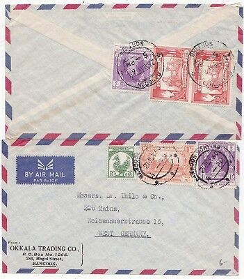 # 1960/1 2 x BURMA COMMERCIAL AIRMAIL COVERS RANGOON POSTMARK TO MAINZ GERMANY