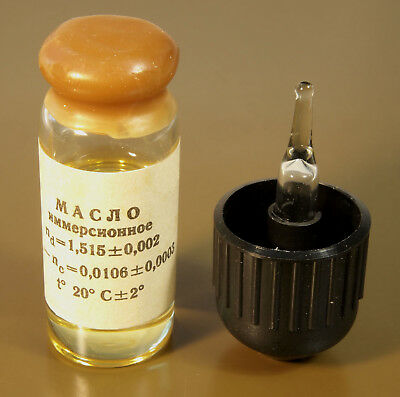 LOMO Bottle of Immersion Oil for Microscopy with Applicator