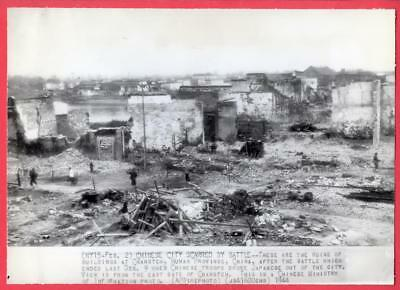 1944 Ruins of Changteh Hunan Province China Original News Wirephoto