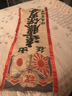 A Vintage Large WW2 Send Off Japanese Banner