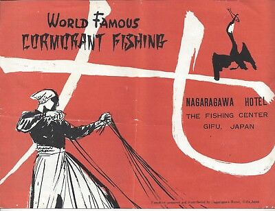 World Famous Cormorant Fishing The Classical, Lyric in Japan Brochure