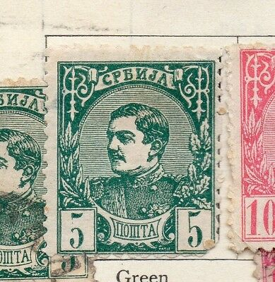 Serbia 1873 Early Issue Fine Mint Hinged 5pa. 267064