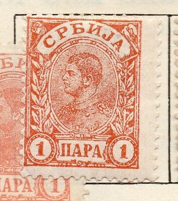 Serbia 1894 Early Issue Fine Mint Hinged 1pa. 267035