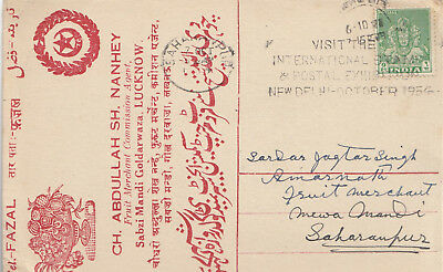 India postcard with slogan postmark advertising New Delhi postal exhibition