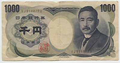 Japan 1000 Yen Currency Bank Note - Nippon Ginko - Japanese Money - AT100