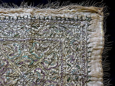 An 18th Century Silk gold thread Couching Embroidery Panel Ottoman?