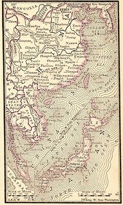 1888 RARE Antique CHINA Map MINIATURE Map of JAPAN Gallery Wall Art  5602