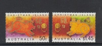 CHRISTMAS IS  2007  Year of the PIG design set of 2  MNH.