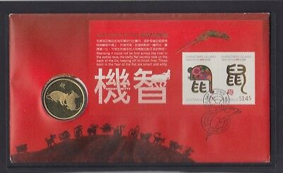 CHRISTMAS IS  2008 Year of the RAT PNC - Chinese New Year FDC with Coin .