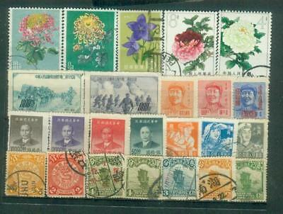 Lot Briefmarken aus China