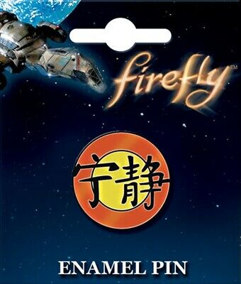 Firefly/Serenity Chinese Name Logo Licensed Enamel Metal Lapel Pin NEW SEALED
