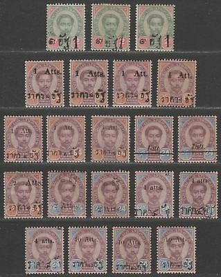 Siam Thailand 1889-1908 King Chulalongkorn Surcharge Selection Mostly Mint