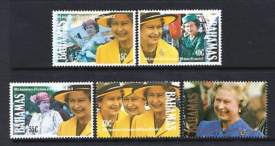 Bahamas 1992 Anniversary of Accession to Throne - MNH Set - Cat £5.50 - (217)