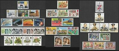 GB 1986.A COMPLETE YEAR OF 9 SETS OF COMMEMORATIVE STAMPS+1 STAMP.MNH. FV £9.65p