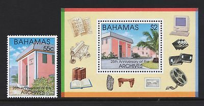 Bahamas 1996 Anniversary of Archives Department - MNH Set - Cat £6.25 - (252)