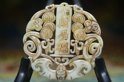 Excellent Chinese old jade carved Two-sided bats&Phoenix pendant  R78