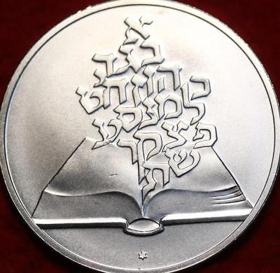 Uncirculated 1981 Israel 2 Sheqel Silver Foreign Coin