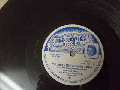 """1950s MARQUEE Picture lb.78/KAY CEE JONES-""""The Japanese Farewell Song""""/E!"""