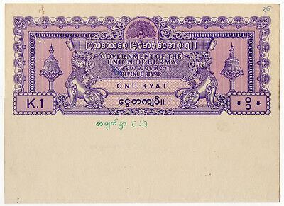 (I.B) Burma Revenue : Stamped Paper 1K (complete document)