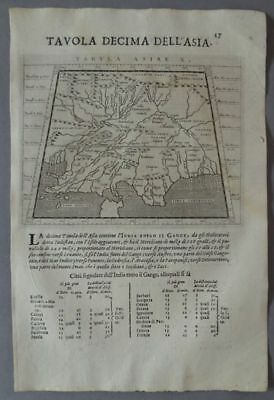 Asia - Northern India - Ganges - copper engraving map Ptolemaeus 1620